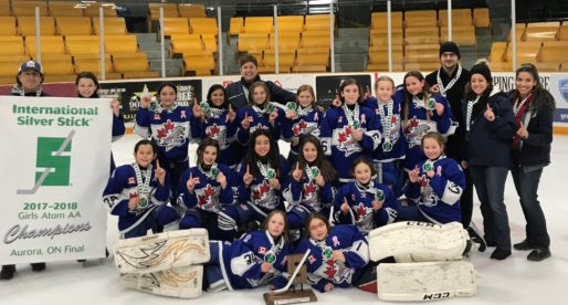 Atom AA team win the 2017-2018 Aurora Silver Stick Tournament